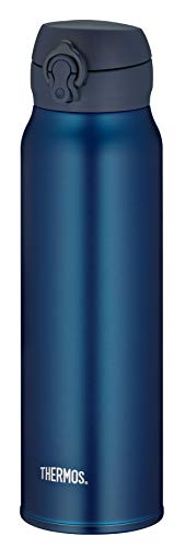 Thermos, Acciaio Inox Blu, 750ml