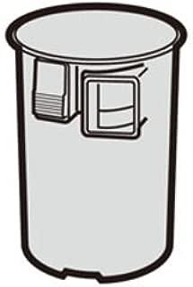 SHARP/シャープ 掃除機用 ダストカップ [2171370479] (2171370479)