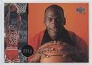 Michael Jordan (Basketball Card) 1994 Upper Deck Michael Jordan Rare Air Tribute Set - Factory Set [Base] #61