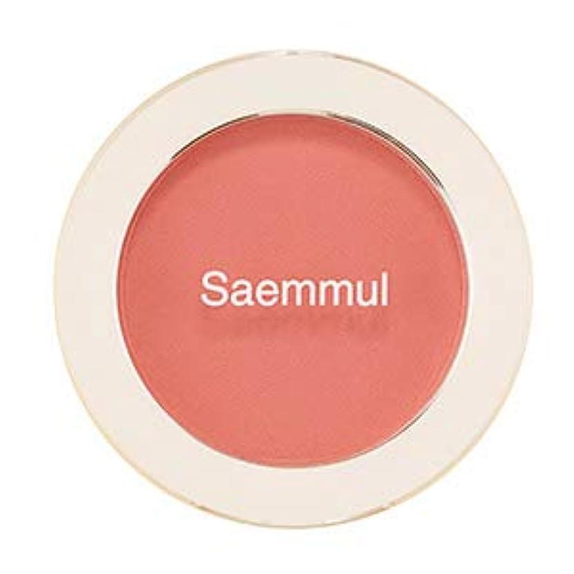 偽闘争石油[The SAEM/ザセム]の泉水シングルブラッシャー/顔に美しい春を/Saemmul Single Blusehr CR03