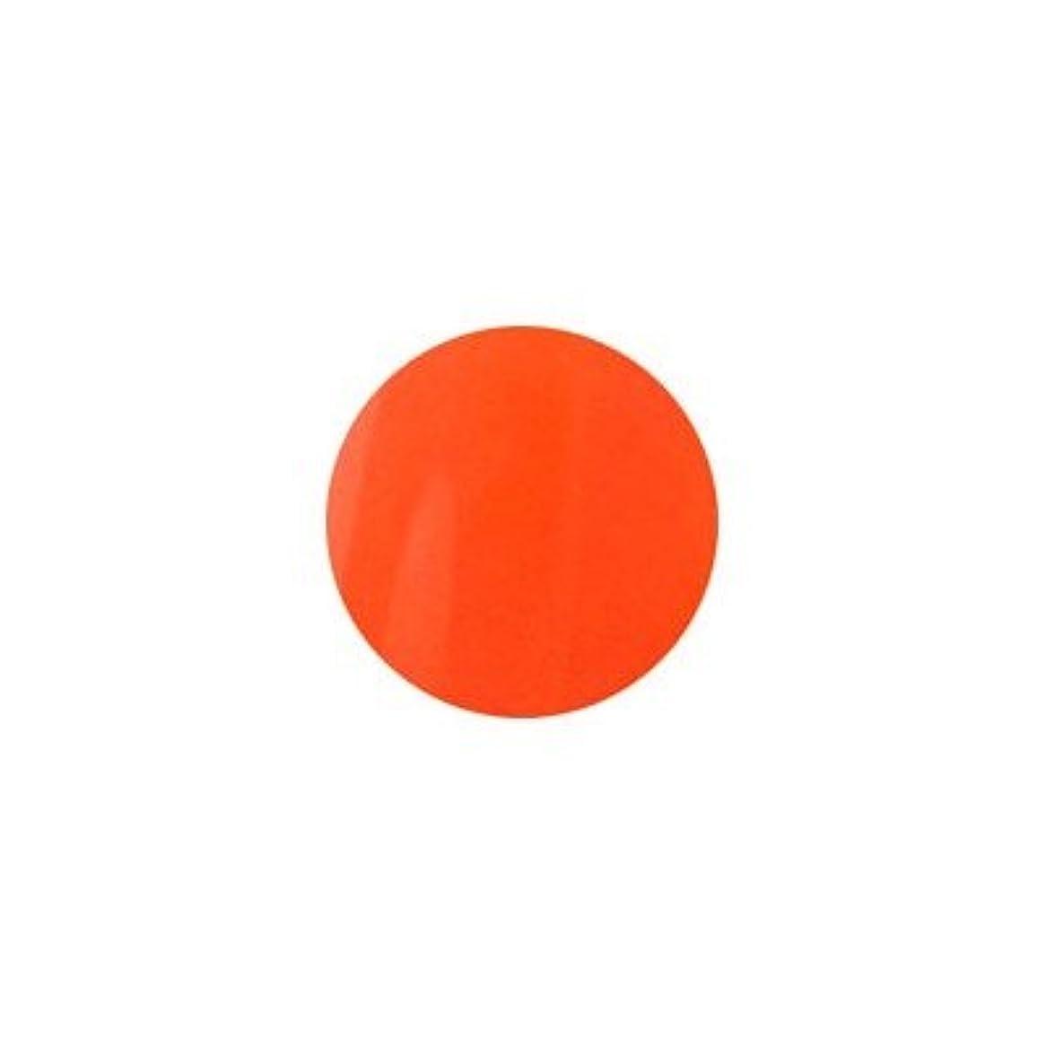 機密競争力のある終了するプティール カラージェル ポップ P12 ネオンオレンジ