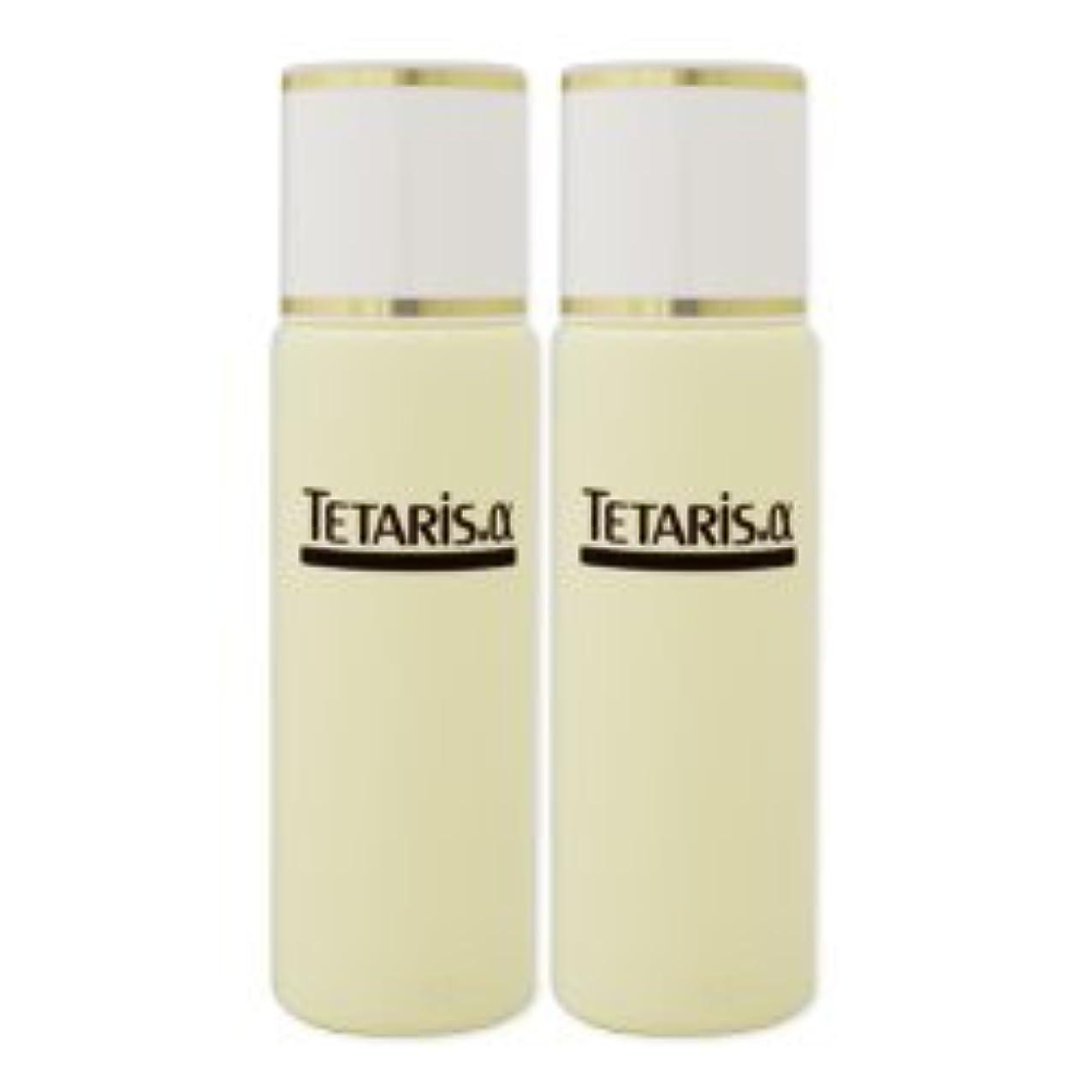 差し控える更新処理する薬用テタリスアルファ 200ml 2個セット 頭皮用薬用育毛剤 医薬部外品