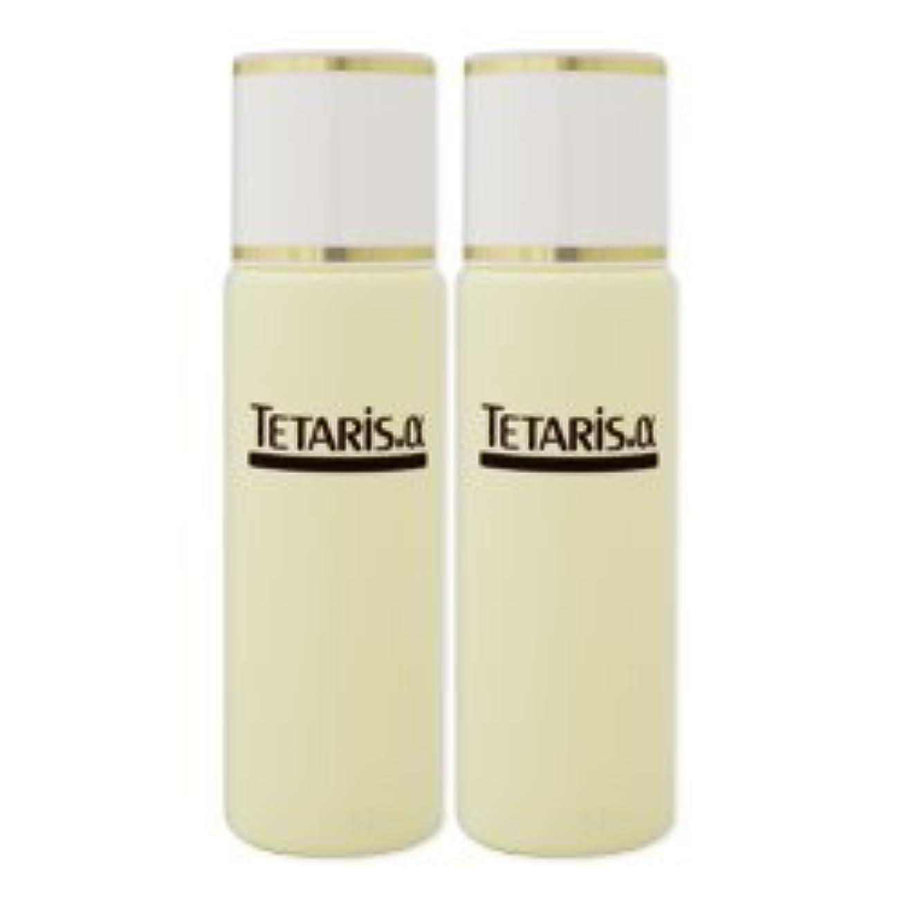よりアラブアナニバー薬用テタリスアルファ 200ml 2個セット 頭皮用薬用育毛剤 医薬部外品