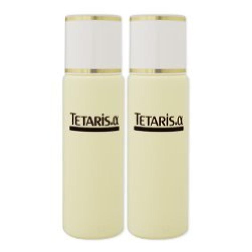 サーカス影響する経由で薬用テタリスアルファ 200ml 2個セット 頭皮用薬用育毛剤 医薬部外品