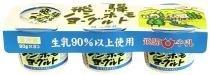 飛騨酪農 飛騨ノンホモヨーグルト 80g×3個 [冷蔵] ×8セット