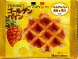 ローゼン マネケン ゴールデンパインワッフル X1箱(6入)