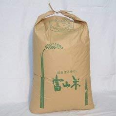 【令和元年産】富山県産 ミルキークイーン 生産者直販のおいしい健康食! (玄米30kg)