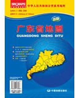 Series Map provincial People's Republic of China: Guangdong Province Map (boxed folding version) (new version)(Chinese Edition)