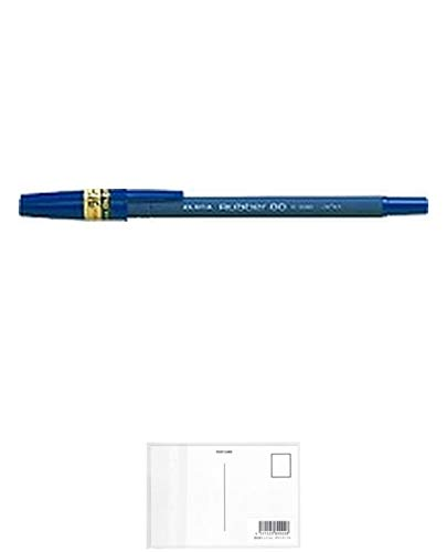 ゼブラ 油性ボールペン ラバー80 R-8000 青 【× 7 本 】 + 画材屋ドットコム ポストカードA