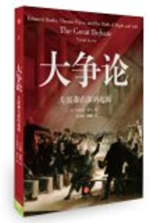 The Great Debate: Edmund Burke. Thomas Paine. and the Birth of Right and Left(Chinese Edition)
