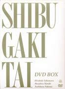 シブがき隊シブがき隊DVD BOXDVD5枚+ジャケット掲載ブックレット・BOX仕様 コレクション