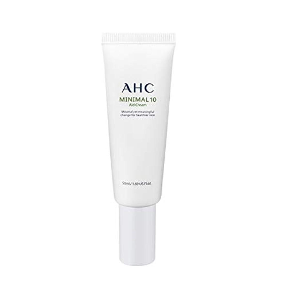 ワームデータム味わうAHC ミニマル10エイドクリーム 50ml / AHC MINIMAL 10 AID CREAM 50ml [並行輸入品]
