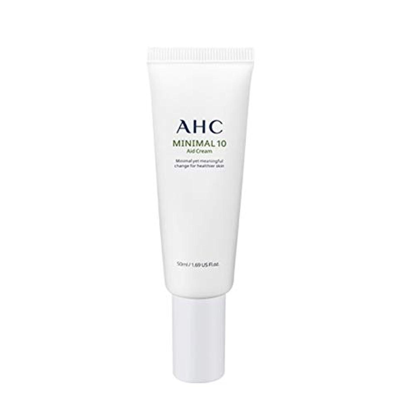 AHC ミニマル10エイドクリーム 50ml / AHC MINIMAL 10 AID CREAM 50ml [並行輸入品]