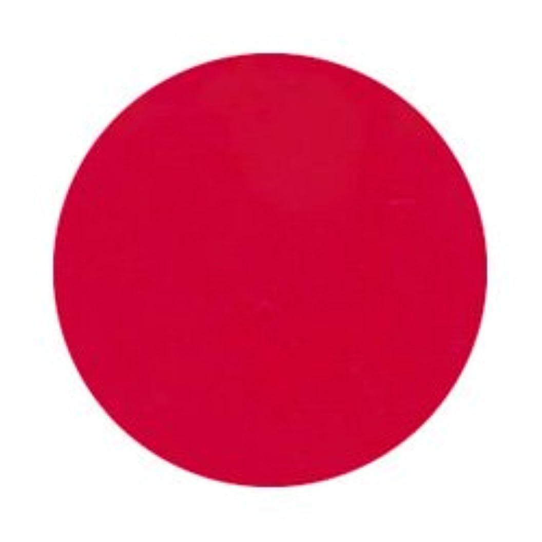 マウント名前キッチン★JESSICA(ジェシカ) <BR>ジェレレーション カラー 15ml<BR>386 ダイナミック