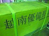 ベトナム備長炭、小丸15kgx6-90kgセット1送料、Lサイズ、弾きにくく、価格安価、品質良く美しい、関東方面人気強い