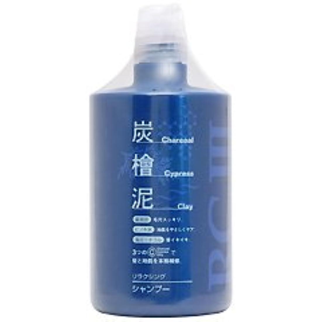 ベイビースマート未来【イリヤ】RC3 リラクシング シャンプー 1000ml