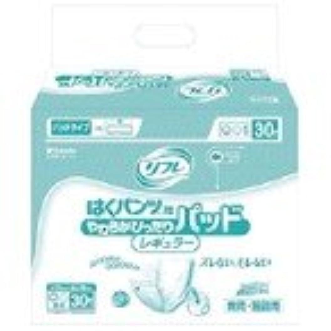 ホバーフクロウ無臭リフレ はくパンツ用やわらかぴったりパッド (透湿パッド) レギュラー 30枚入 紙おむつ尿とりパッド