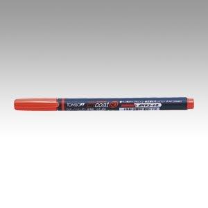 トンボ鉛筆 蛍光マーカー蛍COAT80 赤 WA-SC 94 アカ 3個セット