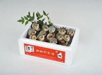 隠岐のさざえ 2k 日本海隠岐活魚倶楽部 荒波で育った天然サザエ 食感や風味のよい極上品