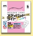 ●●●メディパッドライト 24枚入り×16袋