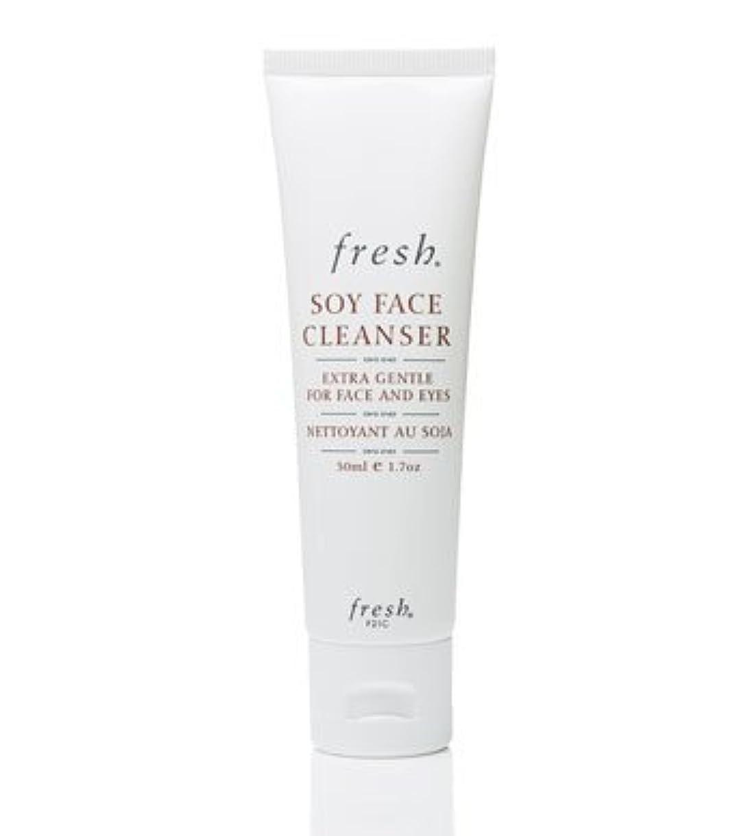 高いスイス人ギャングFresh SOY FACE CLEANSER (フレッシュ ソイ フェイスクレンザー) 1.7 oz (50ml) by Fresh for Women