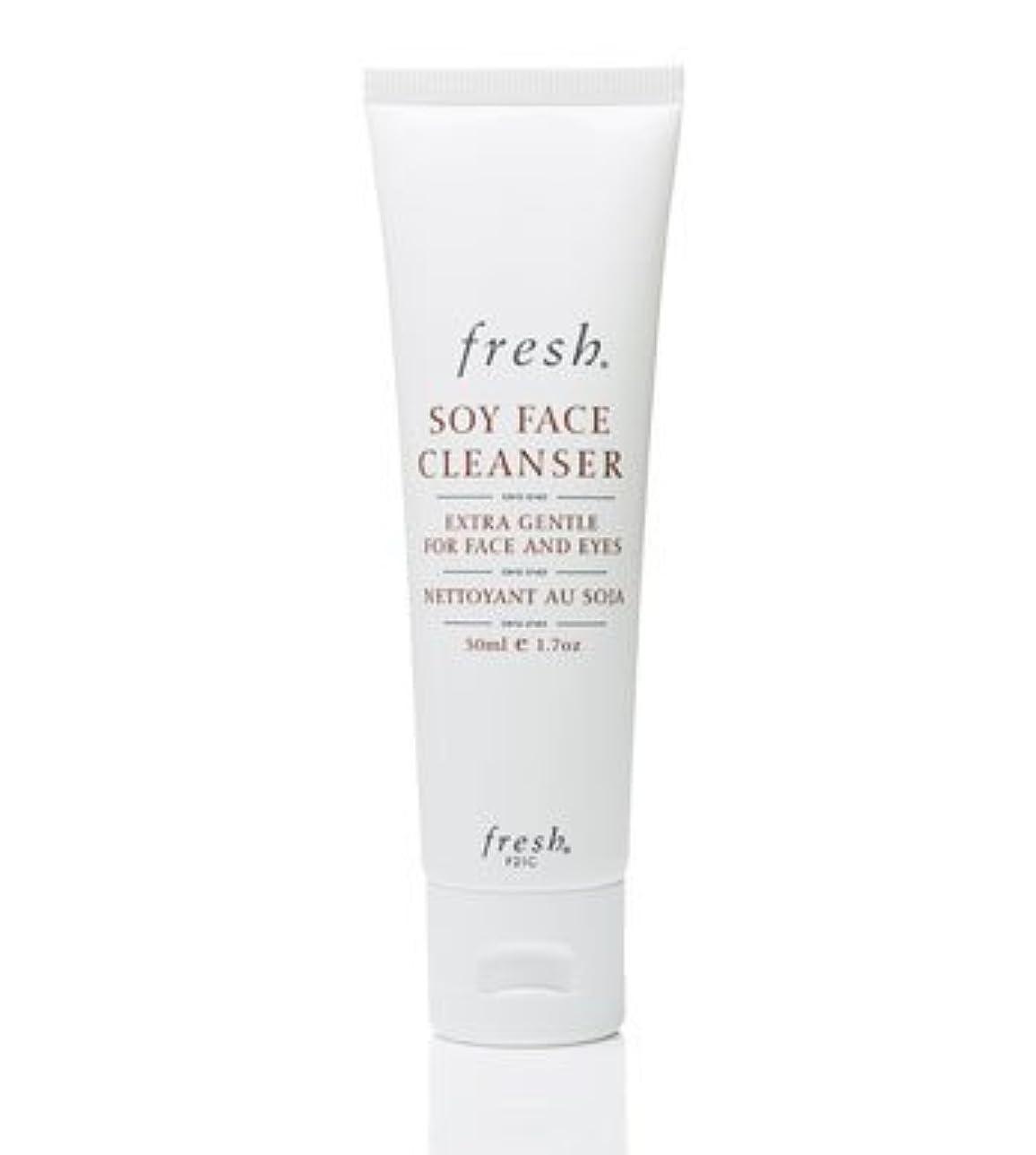 浸すポンペイフローティングFresh SOY FACE CLEANSER (フレッシュ ソイ フェイスクレンザー) 1.7 oz (50ml) by Fresh for Women