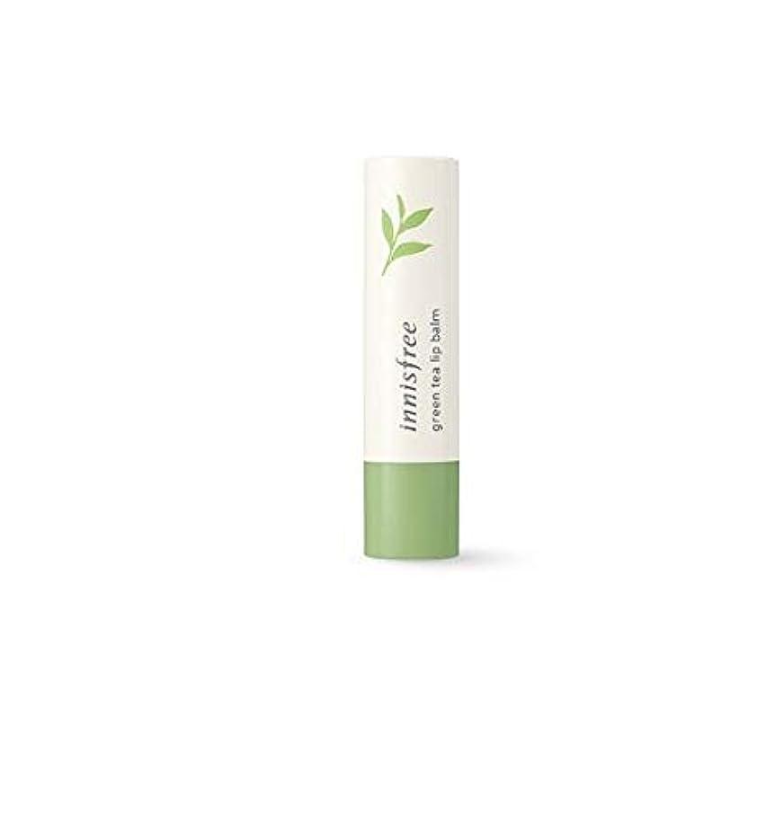 innisfree 緑茶リップクリーム/Green Tea Lip Balm 3.6g [並行輸入品]