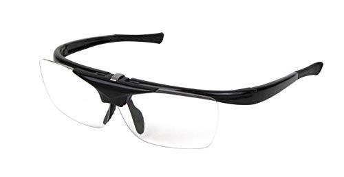 SK11 ハネアゲ式老眼保護メガネ 度数+2.5 ブラック SG-HN25