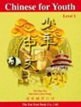 Best lan chinese character Reviews