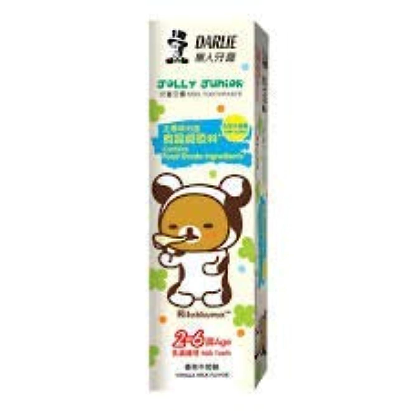 風刺ゴミ箱石のDARLIE ハッピーティーンエイジャーの歯磨き粉2-6歳歯磨き粉60グラムバニラミルクは - 虫歯を防ぐためにキシリトールを含む、ミルクの歯と準備して子供たちに仕出し料理されます