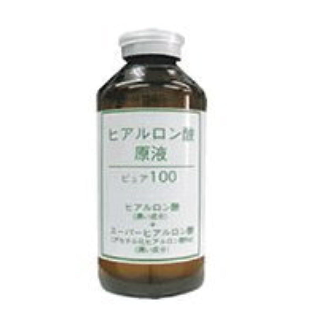 病者しなやかな蒸留するヒアルロン酸原液 ピュアエッセンス 55ml  ヒアルロン酸+スーパーヒアルロン酸