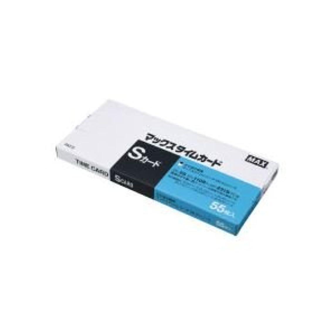 有効化ブレース行商人マックスタイムレコーダー用ER-Sカード ds-1220231