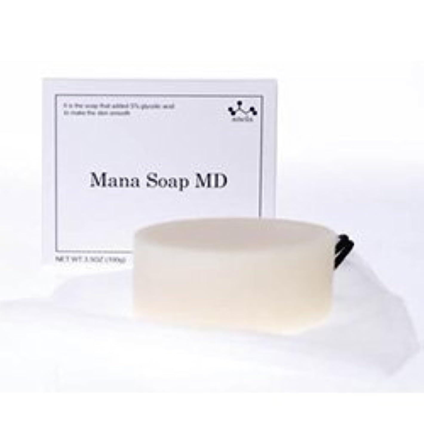 常習的目覚める作り【ニキビ?乾燥?敏感】マナソープMD5 乾燥するけどニキビができるという方におすすめ! プラセンタ配合の無添加ピーリング石鹸 (5%)