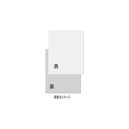 ペーパーミツヤマ 白ボール紙 L31k A3ノビ 100枚 ボール紙 台紙 厚紙 工作用紙 A3ノビ 329mm×483mm