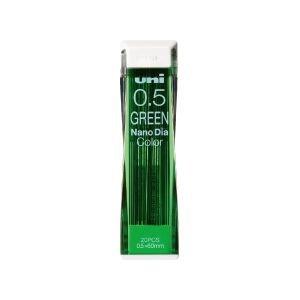 三菱鉛筆 ユニ_ナノダイヤ カラー芯 0.5mm U05202NDC.6 グリーン 【 5セット】