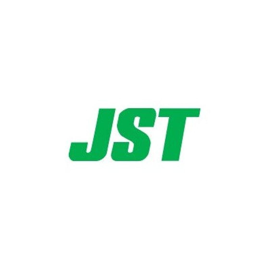 うまくやる()夕暮れバイバイ日本圧着端子製造(JST) LLR-02 (10個入/袋) LLコネクタ リセプタクルハウジング 2極 (ピンコンタクト用)