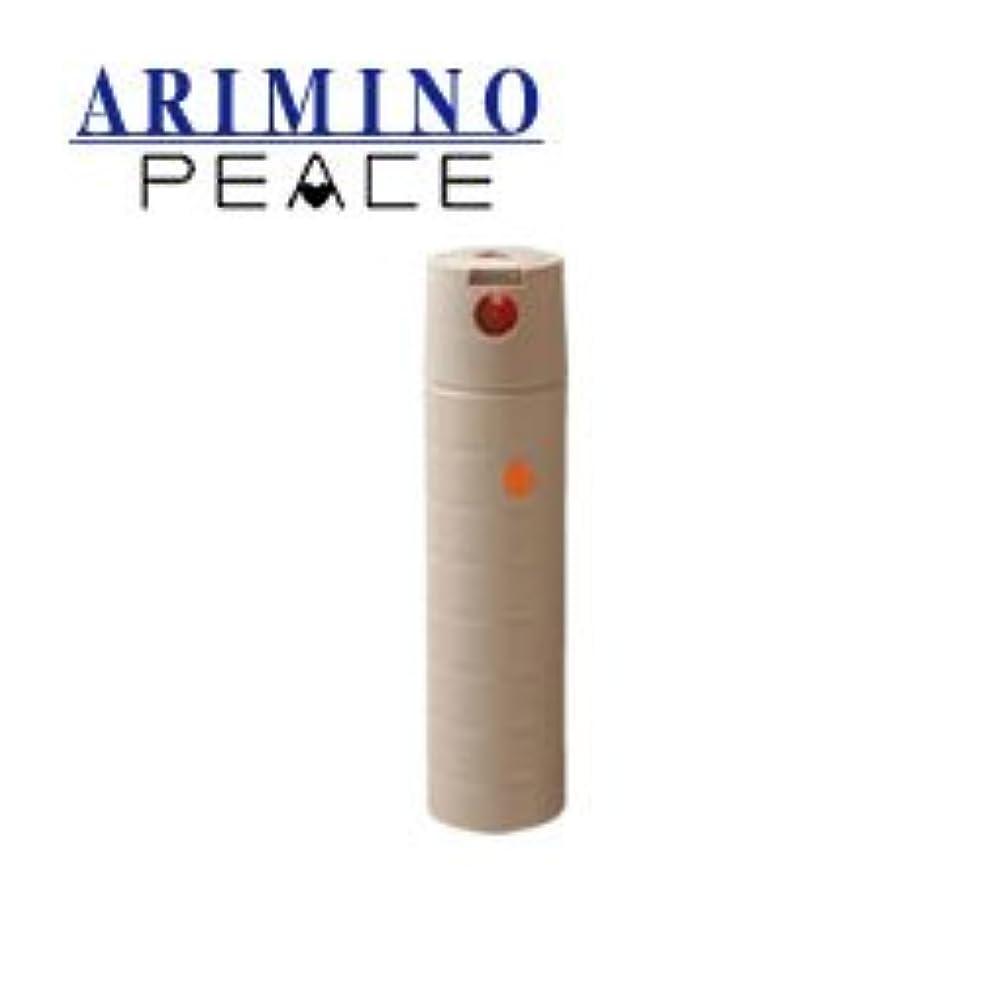 ハリケーンハム秘密のアリミノ ピース ワックスspray カフェオレ 200ml