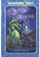 Dragon Keepers #2: The Dragon in the Driveway by Klimo, Kate [Random House Books for Young Readers, 2009] Library Binding [Library Binding]