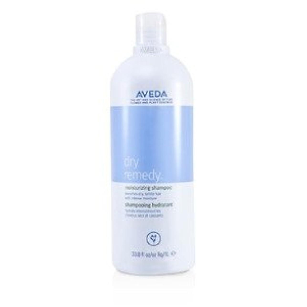 アレルギープロポーショナルデコレーションAveda(アヴェダ) ドライ レメディ モイスチャライジング シャンプー(新パッケージ) 1000ml/33.8oz [並行輸入品]