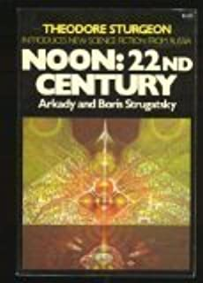 Noon: 22nd Century Paperback – March 6, 1980