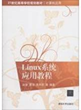 21st Century College planning materials Computer Applications : Linux System Application Tutorial(Chinese Edition)