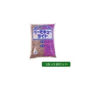 あかぎ園芸 バーミキューライト(バーミキュライト) 18L 5袋【同梱・代引不可】
