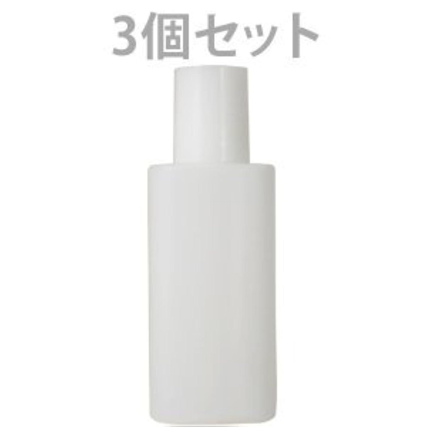 桃ブリード文庫本乳白色 ミニプラボトル容器 20ml (3個セット)