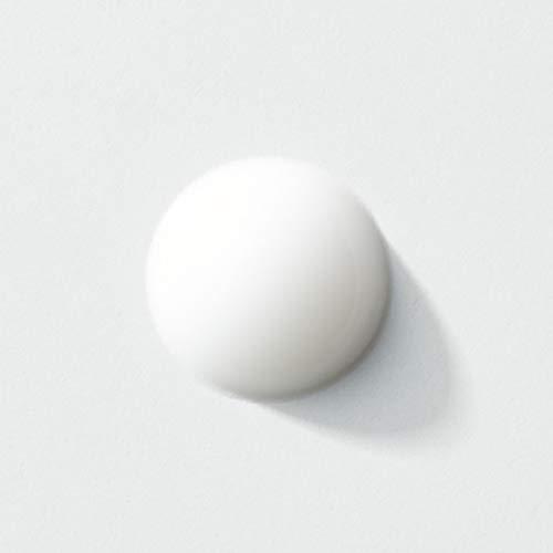 無印良品【医薬部外品】敏感肌用薬用美白乳液クリーム150ミリリットル(x1)