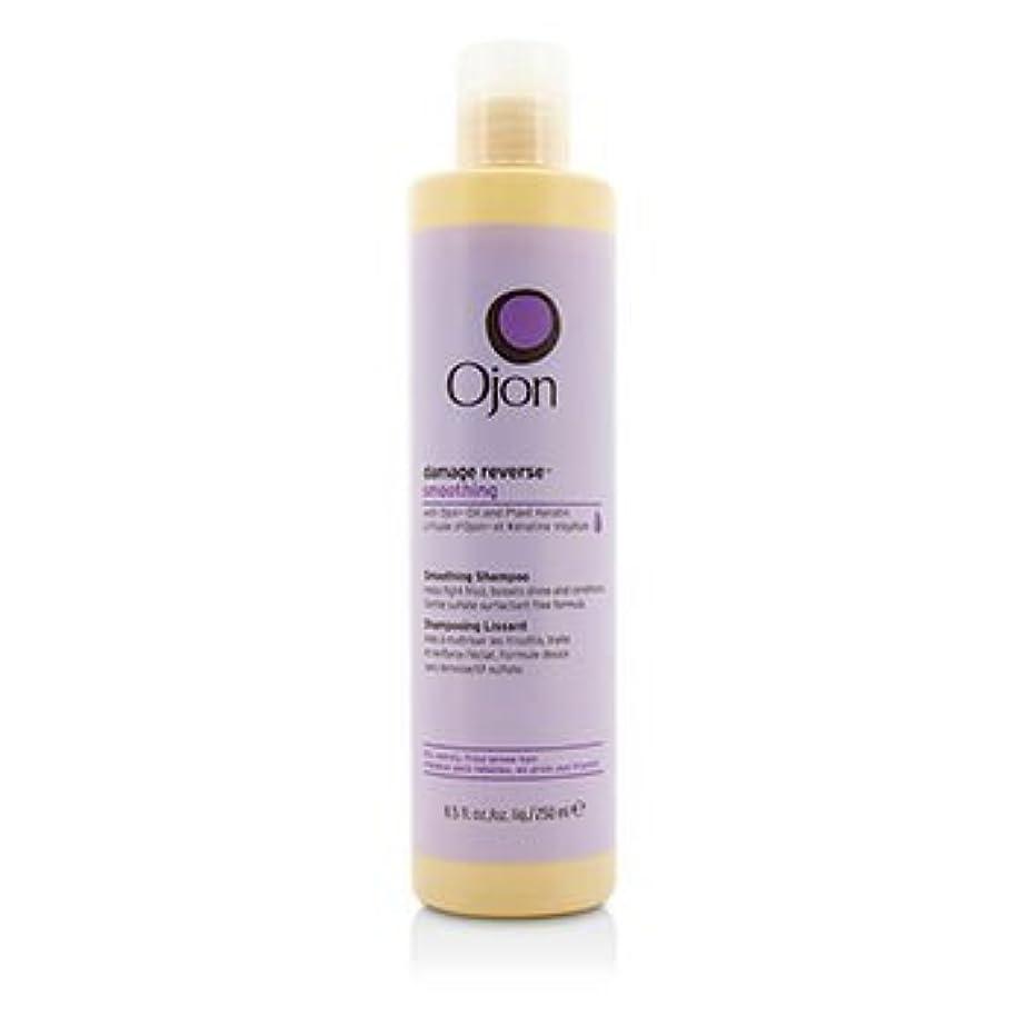 枯れるテニス茎オジョン Damage Reverse Smoothing Shampoo (For Dry, Unruly, Frizz-Prone Hair) 250ml/8.5oz