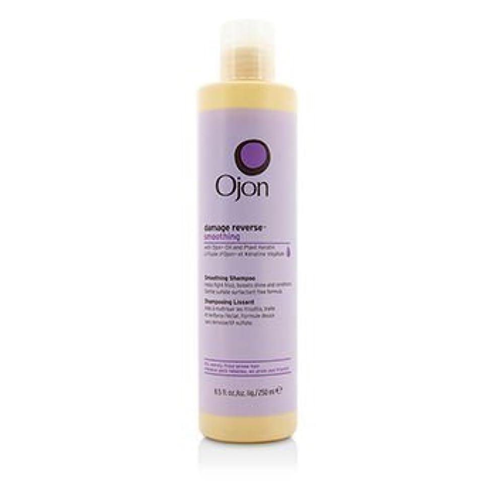 創傷観点資格情報オジョン Damage Reverse Smoothing Shampoo (For Dry, Unruly, Frizz-Prone Hair) 250ml/8.5oz