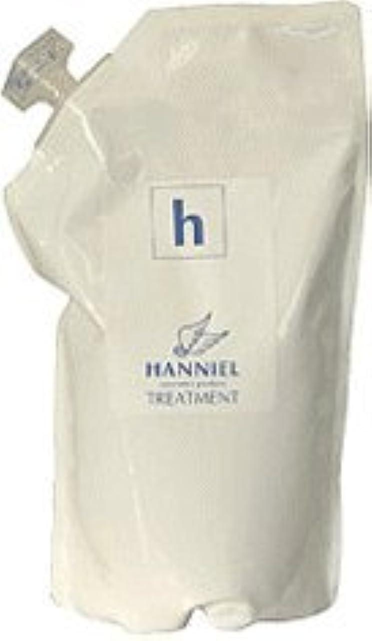 寸法ヘビー原子ハニエル ディフェンダートリートメント 800ml(詰め替え) 雪室コーヒーセット