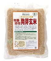 オーサワ 有機活性発芽玄米 500g x6個セット