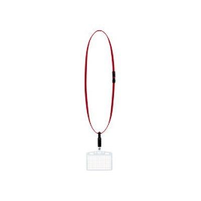 ネックストラップ名札(アイドプラス) 赤 名刺・IDカード用 2ウェイタイプ 品番:ナフ-SD180R 注文番号:61219014 メーカー:コクヨ