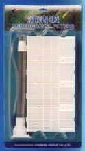 Bodenfilter RS-12P mit Gitterplatten und Steigrohr Innenfilter Filter Biofilter